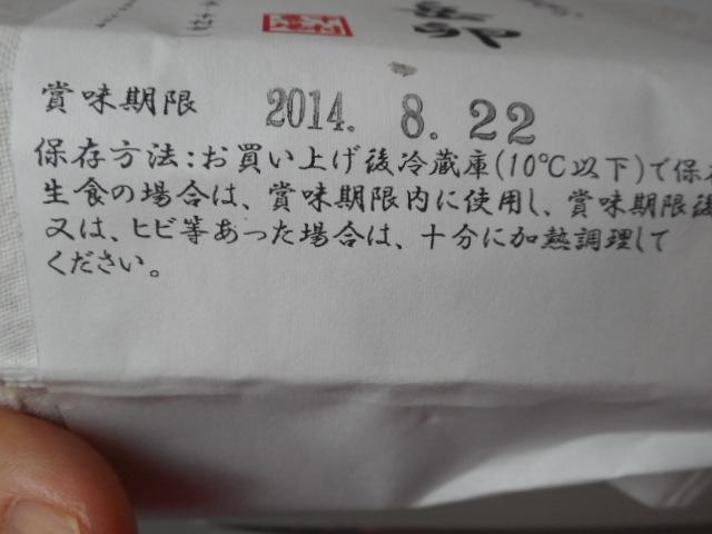 DSCN0614