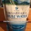 水素水トラストウォーター毎日飲んでる