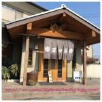 茅野市の勝味庵 とんかつといわし料理の店