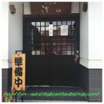 松本の美味しいお蕎麦屋さん 浅田