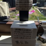 ひまわり市場から熊本の被災地に寄付する