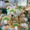 ひまわり市場でハマってる食べ物❾ザクセンのパン