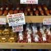 ひまわり市場で売ってるおもいろトマトは赤と黄色とどっちが美味しいか?
