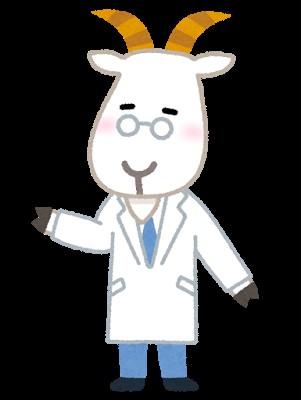 medical_yagi_doctor