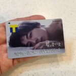 高橋一生のTカード 嘘を愛する女