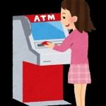 北杜市でみずほ銀行のカードを使う時の不便さ