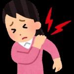 肩が痛い時は韮崎市民病院の神平先生