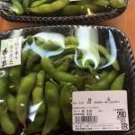 茹で枝豆は諏訪の角上水産が美味しい