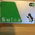 小海線の甲斐小泉駅と甲斐大泉駅はSuicaスイカのチャージができない