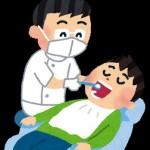 お隣さんも同じ歯医者さんだった