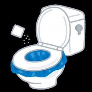 saigai_toilet_kinkyu_shihan