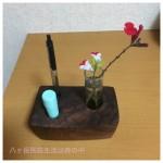 いっぴん工房の花瓶ペン入れ付きハンコ入れ