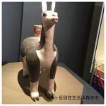 めっちゃかわいい古代アンデス文明展@山梨県立考古学博物館