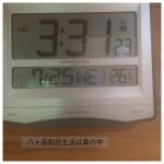 やっと涼しくなった室内26度