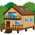 セカンドハウスと別荘の違い
