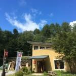 八ケ岳オープンアトリエ2018