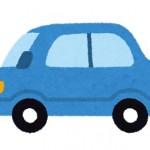 知らない青いレンタカーが2台駐車場に停まってる