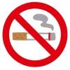 禁煙始めました