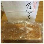 松本で超人気の生食パン 乃が美 食べてみた