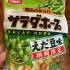 亀田製菓サラダホープえだ豆味【期間限定】