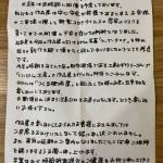 いっぴん工房も来月東京での作品展中止