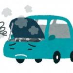 葬儀場の駐車場で車から煙が出るの巻き