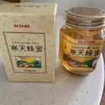 かんてんぱぱの寒天蜂蜜