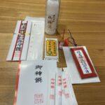 穂高神社の交通安全祈願での授与品