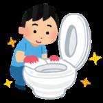 トイレの神様はコンサートのチケットにも効く?